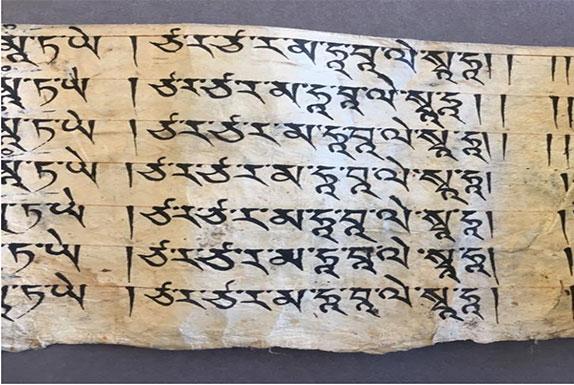 Tibetan_Script_Crop